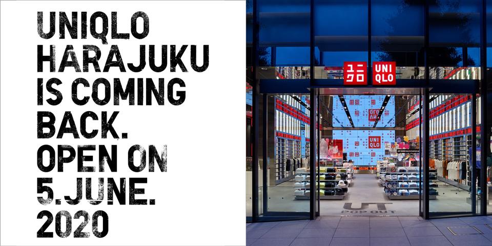 uniqlo-harajuku-image
