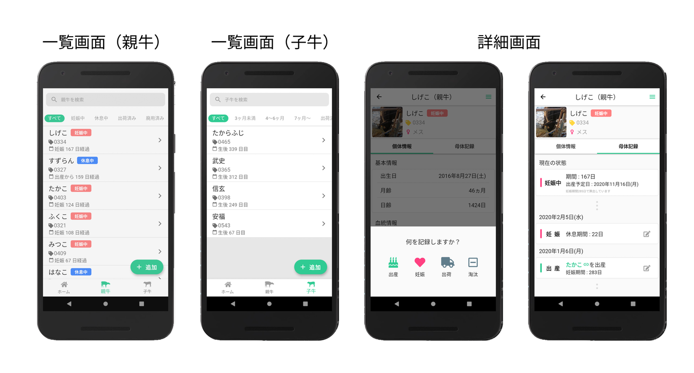 app-after-image