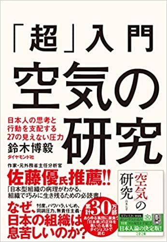 book-ref-image