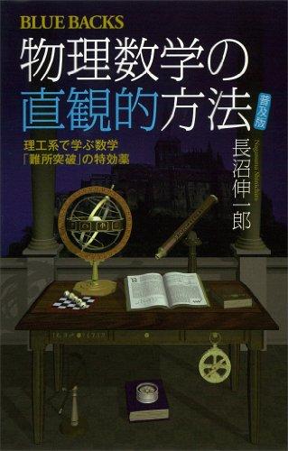 start-book-image