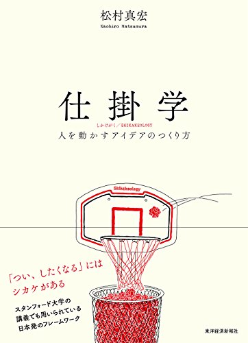 hook-book-image