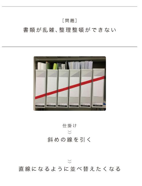 file-box-book-image