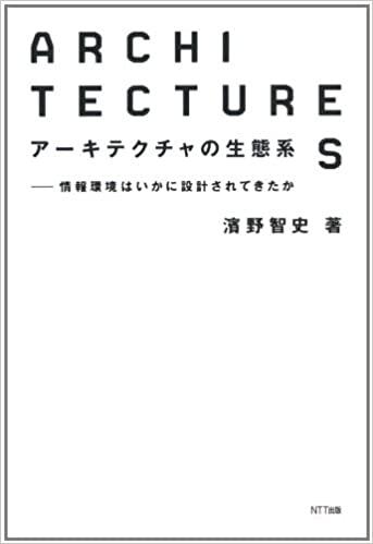 it-book-image