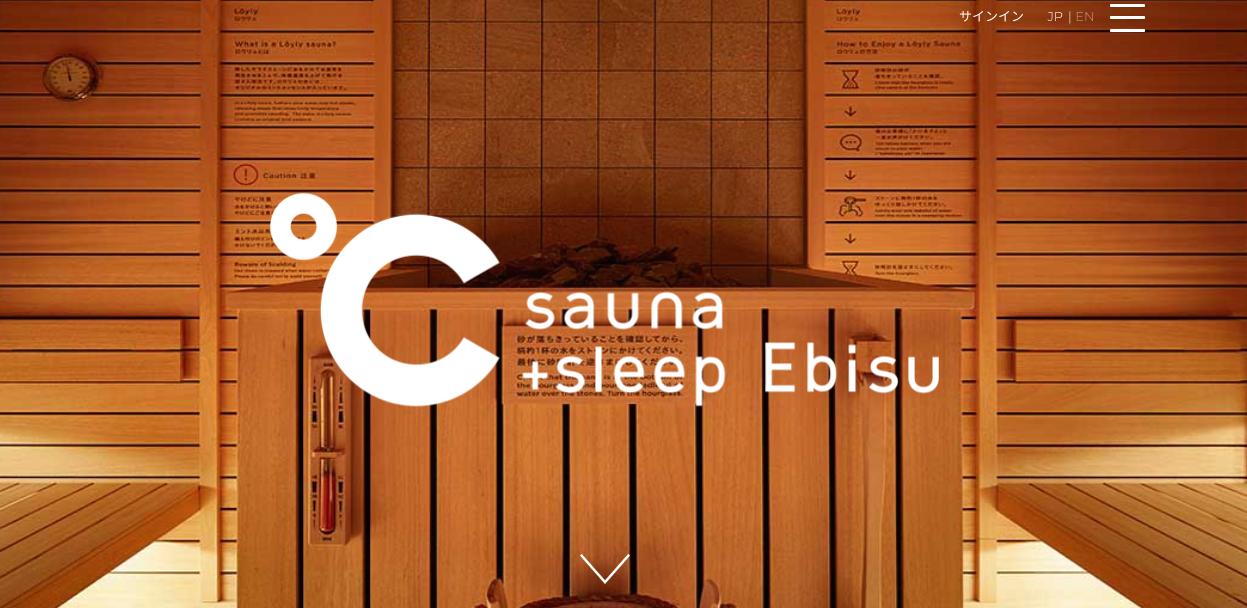 sauna-ikitai-doc-image