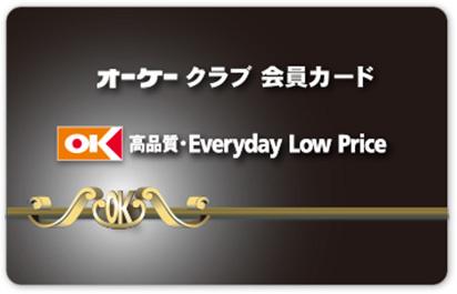 ok-store-card-image