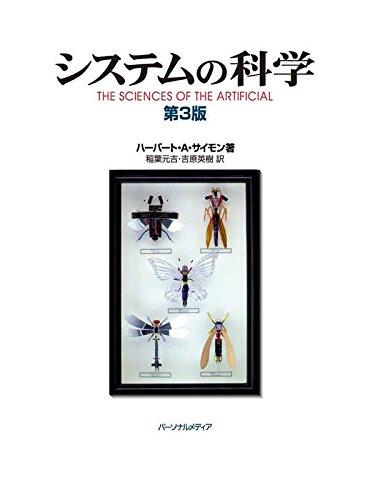 simon-book-image