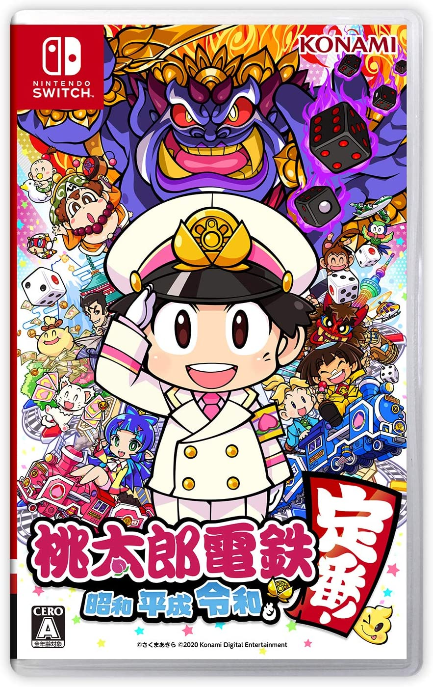 momotaro-dentetsu-game-image
