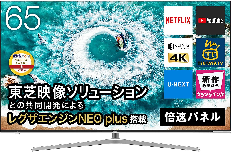 tv-hisense-image