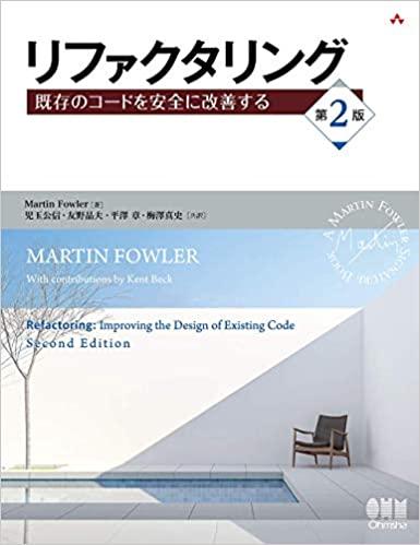 refactoring-book-image
