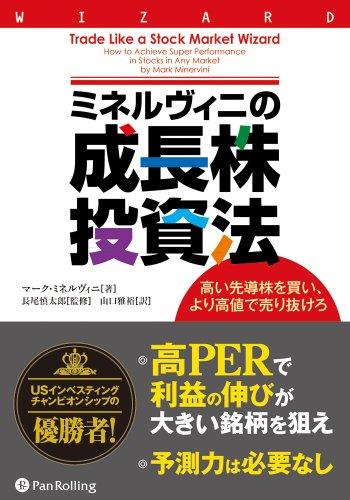 mark-book-image