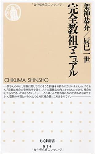 kyoso-book-image