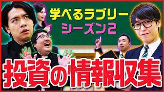youtube-matsui-image