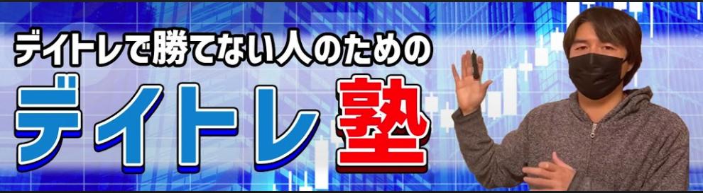 youtube-ryohei-image
