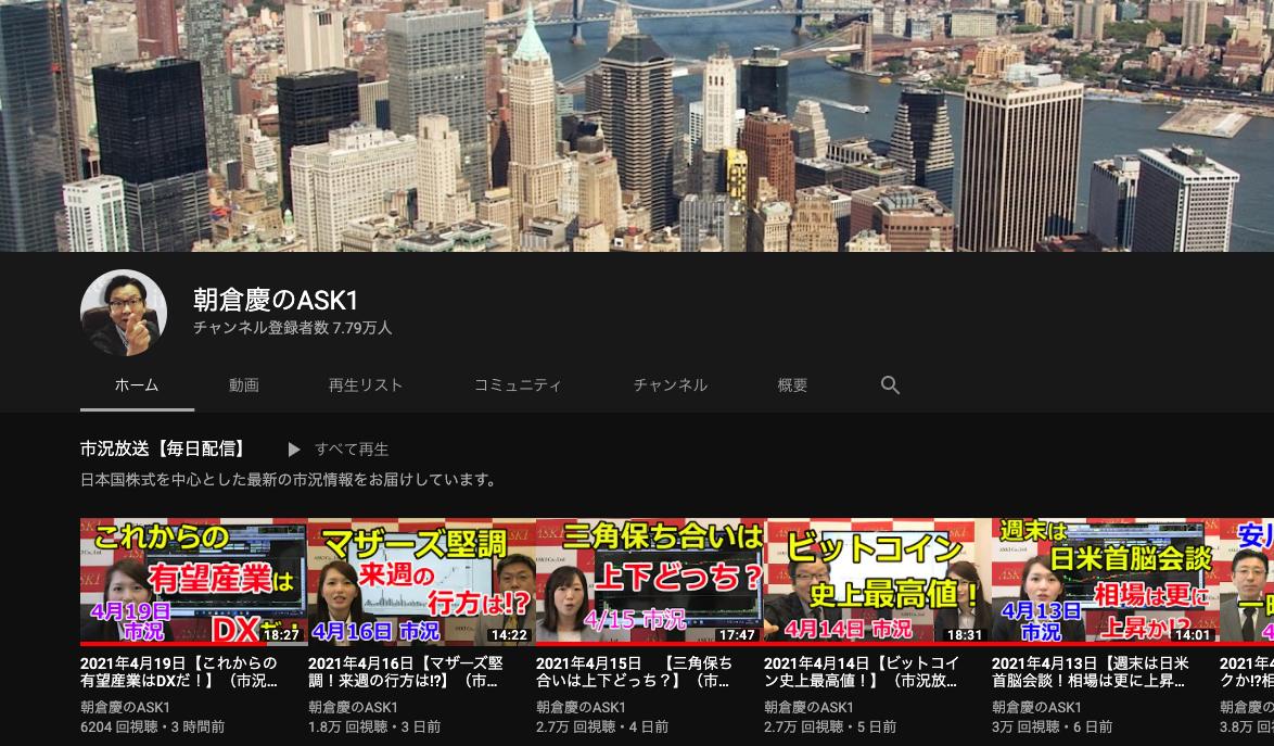 youtube-ask1-image