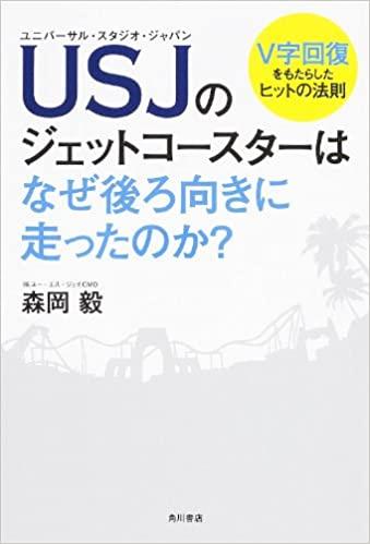 kadokawa-book-image