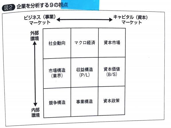 framework-image