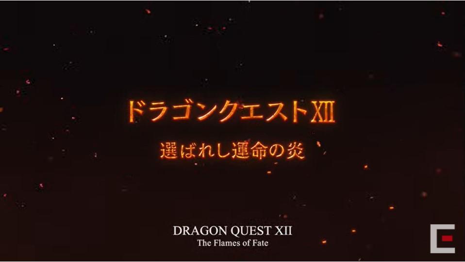 dragon-quest-image