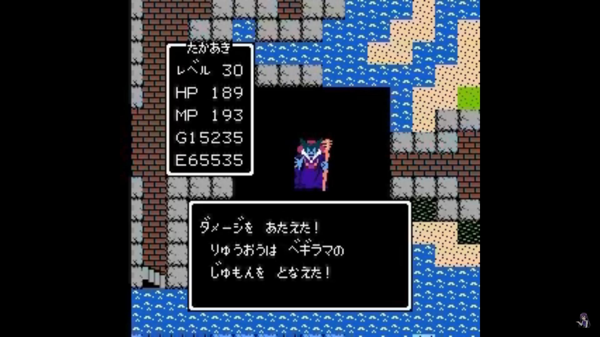 dragon-quest-01-image