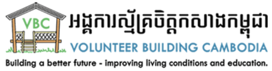 Volunteer Building Cambodia Australia