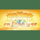 Shen Yun Performing Arts coupons