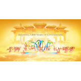 Shen Yun Performing Arts coupons