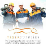 Tiger Supplies coupons
