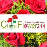 China Flower Delivery Shop coupons