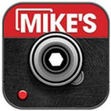 Mike's Camera coupons