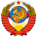 Soviet Power coupons