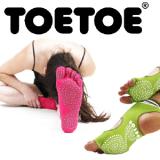 TOETOE Socks coupons