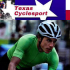 Texas Cyclesport coupons and coupon codes