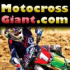 MotocrossGiant.com coupons and coupon codes