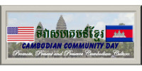 Cambodian Community Day