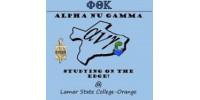 Alpha Nu Gamma, Phi Theta Kappa @ LSC-O