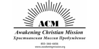 Awakening International Christian Mission