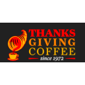 Thanksgiving Coffee Company coupons
