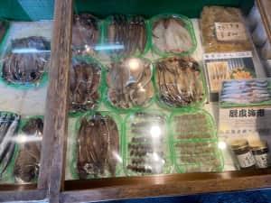 旭洋丸水産という干物屋さんで金目鯛、鯵のミリン、海老の干物を購入!