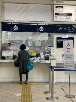 駅にて  なんとえきねっとのチケットが買えない(jrの窓口がない) という...
