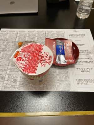 ホテル京急油壺「観潮荘」へ到着  当日予約で2人からしか取ってないと言われ...