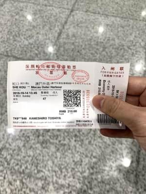 船に乗ってマカオへ  中国に入国するときはかなり厳重だったけど、マカオに出...