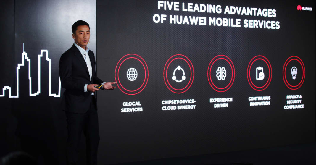 huawei dev conference