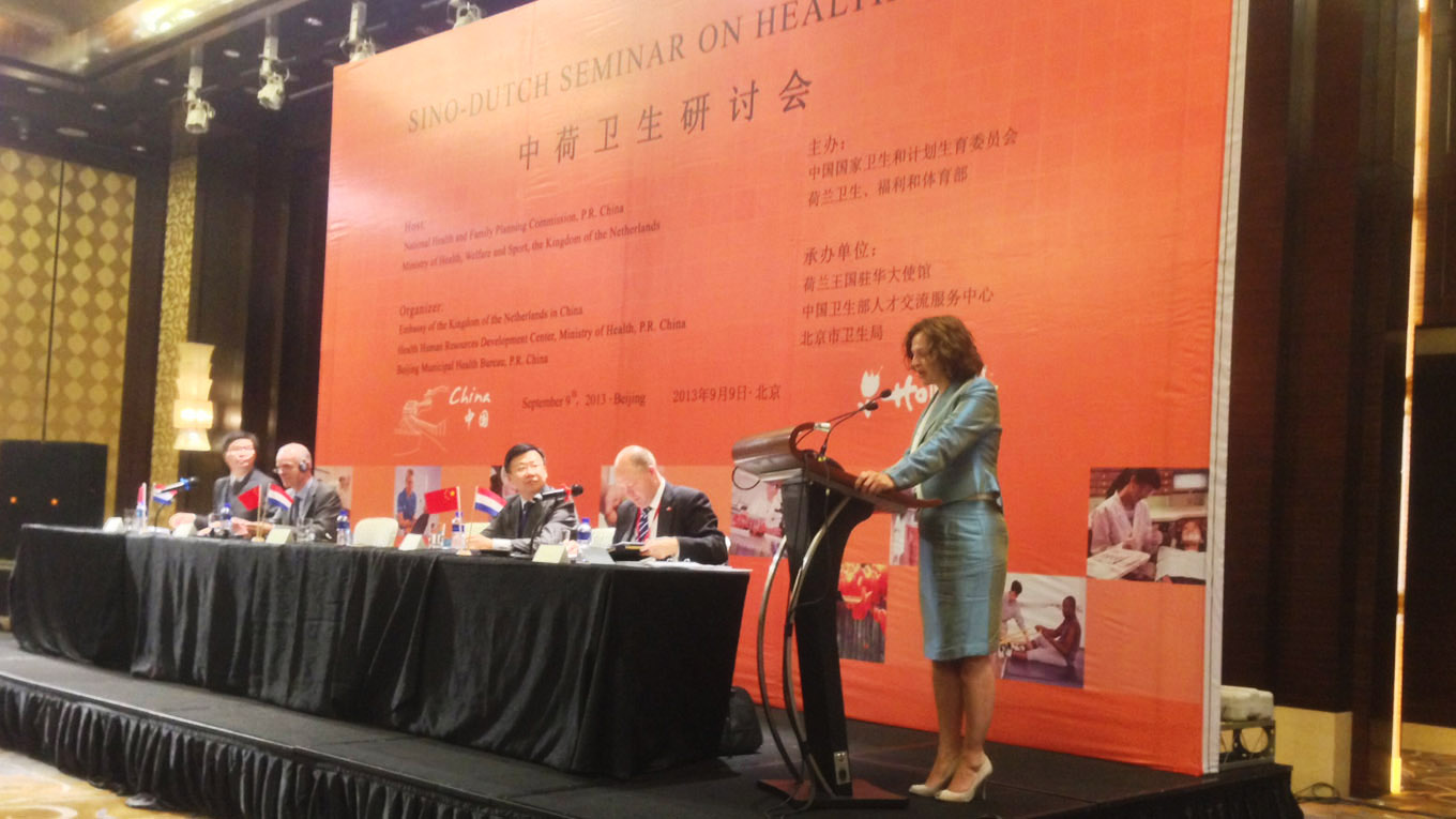 DHA at Chinese Life Sciences & Health Mission in China
