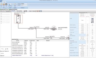 DVM-Pro System Design Software