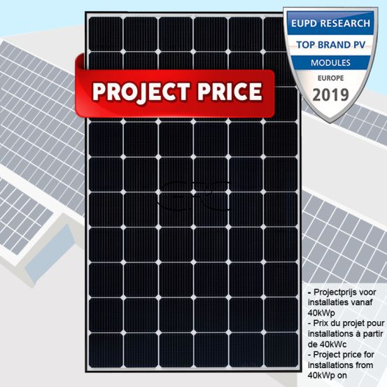 LG 350N1C-V5 PROJECT NeON 2 Black 10139 img