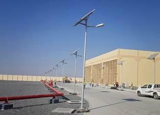 BISOL SSL30 30W LED Solar StreetLight 3185 img