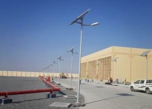 BISOL SSL30 60W LED Solar StreetLight 6044 img