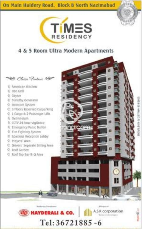 1890 Sqft  Apartment for Sale   Graana.com