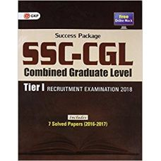 SSC - CGL Combined Graduate Level Tier I (Guide) Recruitment Examination 2018