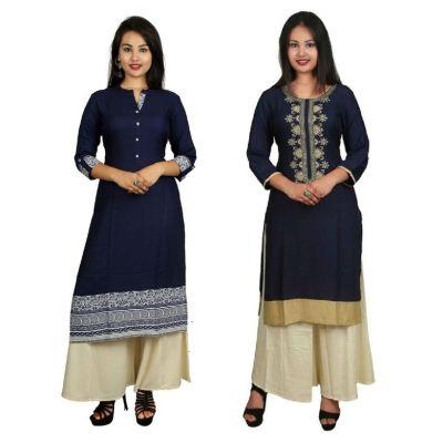This V Brown Women's Cotton Straight Designer 3/4 Sleeve Kurti Combo Pack of 37