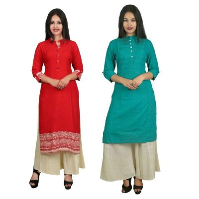 This V Brown Women's Cotton Straight Designer 3/4 Sleeve Kurti Combo Pack of 2